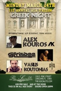 Monday March 24th - 1st annual Ala D'allon Greek Night at The Socialite